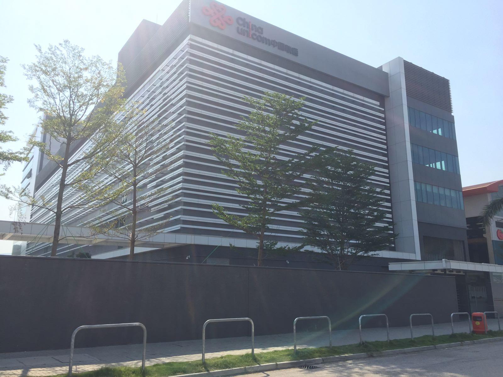 china-unicom-hk-global-center-1.jpeg